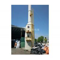 Cheap Open mill pipe system for sale