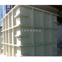 Cheap Wastewater treatment for sale