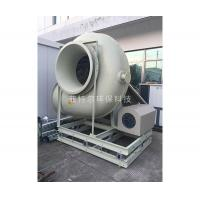 Cheap FRP FRP fan for sale