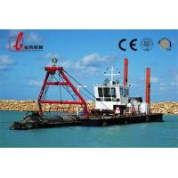 CUTTER SUCTION DREDGER BL-CSD250P TECHNICAL SPECIFICATION & QUOTATION