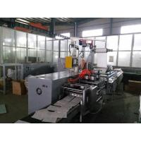 Medical glove outer packing machine