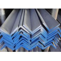Buy cheap 304 stianless steel angle bar from wholesalers