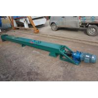 Buy cheap U shape Screw Conveyor from wholesalers