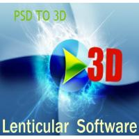 Cheap Lenticular printing software for sale