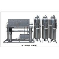 Buy cheap Water Treatment RO-6000L water treatment from wholesalers