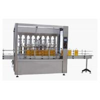Buy cheap Filling Machine Automatic oil filling machine from wholesalers