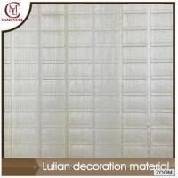 Buy cheap Household wallcovering TL11202 from wholesalers