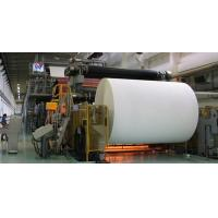 Buy cheap The paper main part 4200 types of cultural paper machine from wholesalers