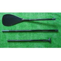 Buy cheap SUP paddles Q15 L6 SUP from wholesalers