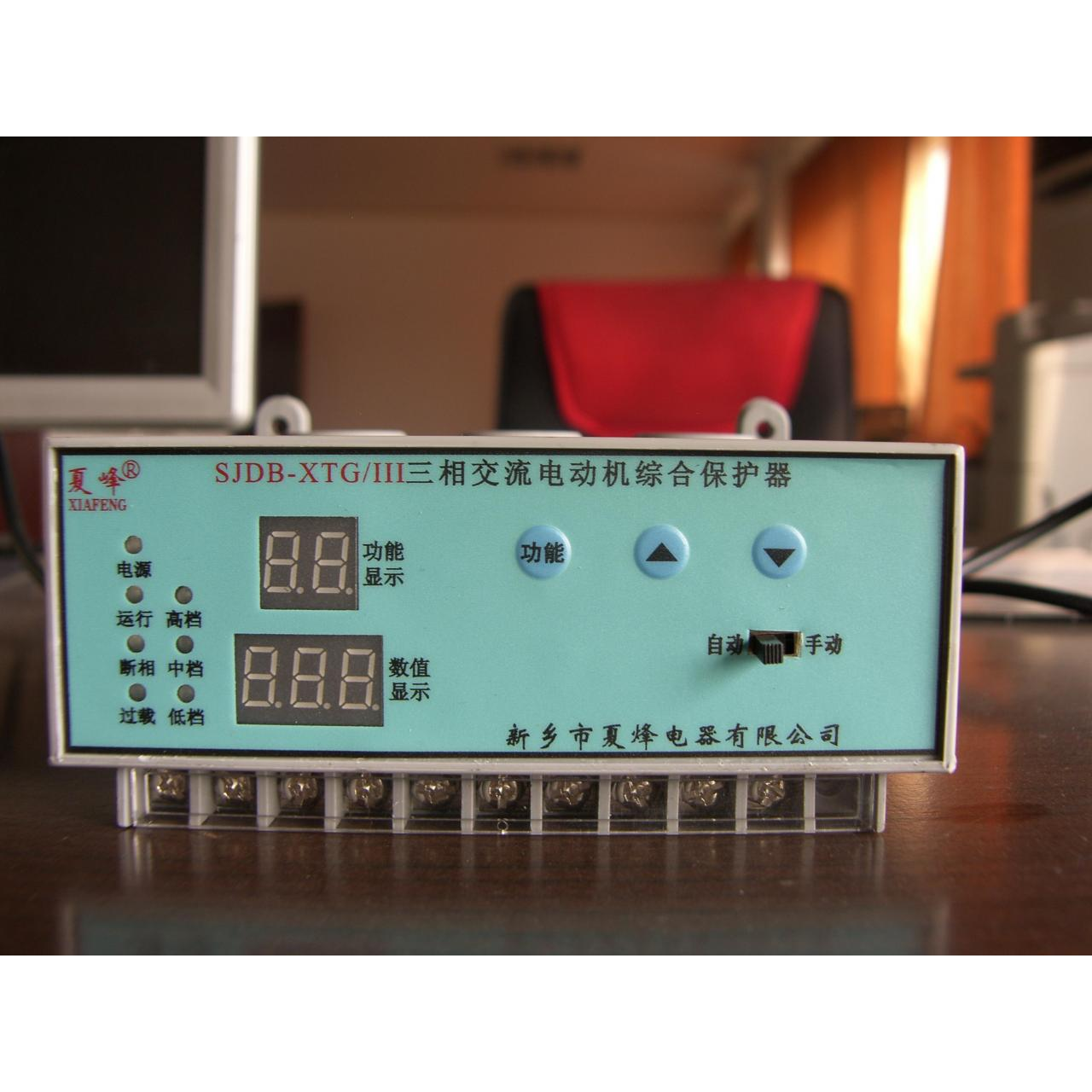 Buy cheap SJDB-SIII/2Multifunctional digital protection instrument from wholesalers