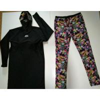Buy cheap LADIES SWIMSUITS Muslim swimwear suit with hat from wholesalers