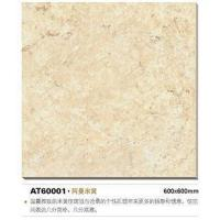 Cheap Micro crystal tiles T60010 for sale