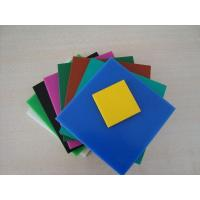 Cheap ldpe sheet for sale