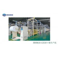 The product name: For horizontal impregnation drying of copper-clad plate production line