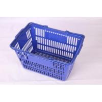 China Wham Blue Set of Large Plastic Handy Basket on sale