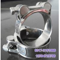 Cheap High strengh clamps for sale