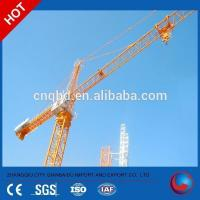 QTZ series Tower Crane Reliable Quality Favorable Price 16t QTZ315 (7040) Tower Crane