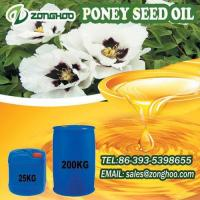 Nutritional Vegetable Oils Peony seed oil