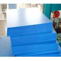 Cheap Industry Packing Coroplast Sheets 4x8 for sale