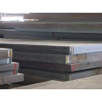 Cheap a572 steel machinability thickness for sale