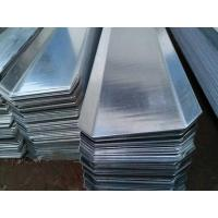 Buy cheap a572 steel bar equivalent yield strength from wholesalers