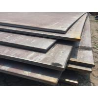 Buy cheap a572 steel machining yield strength from wholesalers