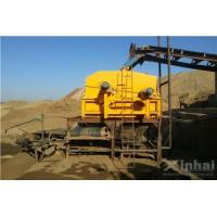 Cheap Dry Separator With Eccentric Rotating Magnetic System for sale