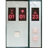 Buy cheap LOP series LOP slim call button box from wholesalers