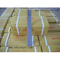 Buy cheap carbon steel welding rod AWS E6013 from wholesalers