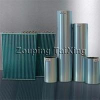 Buy cheap Application of Hydrophilic Aluminum Foil from wholesalers