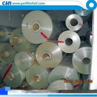 Buy cheap Corona treated Pet film for metallizing from wholesalers