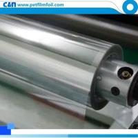 Buy cheap Corona treated pet film for printing from wholesalers