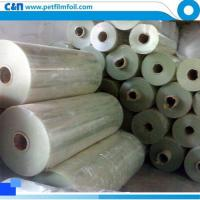 Buy cheap Corona treated pet film for food packaging from wholesalers