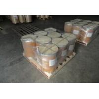 Buy cheap Fine Chemicals Magnesium myristate from wholesalers