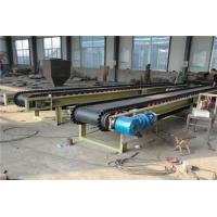 Buy cheap Belt Feeder from wholesalers