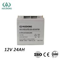 Buy cheap AGM 12V 24AH Battery from wholesalers