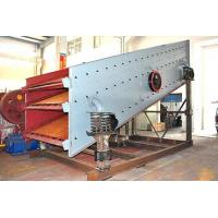 Buy cheap Round Vibrating Screen Ya from wholesalers