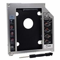 Buy cheap Aluminum Macbook 2nd HDD Caddy from wholesalers