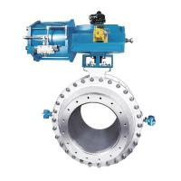 Buy cheap Capping Valve from wholesalers