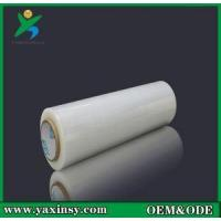 Buy cheap Strong Stability, Puncture Resistance Film from wholesalers