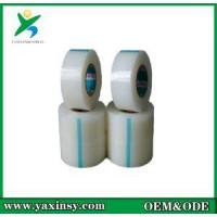 Buy cheap Light Weight, High Strength, Good Gas Barrier PET Protective Film from wholesalers