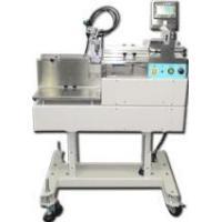 Buy cheap AFS2550-U Auto Feeding Machine from wholesalers