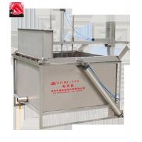 Buy cheap Syrup Filling Machine from wholesalers