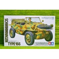 Buy cheap Tamiya German Schwimmwagen Type 166 1 35 Scale 35224 Arcane Scenery And Models from wholesalers