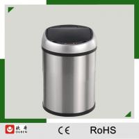 2.1Gallon Small Size Electronic Automatic Auto Waste Bin