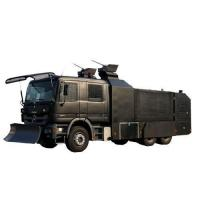 Cheap Advanced Police Riot Control Vehicle for Sale for sale
