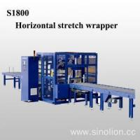 Buy cheap Standard Horizontal Stretch Wrapper from wholesalers