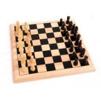 Cheap Games Chess for sale