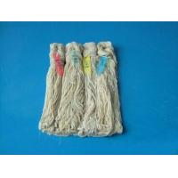 Cheap SALTED SHEEP CASING for sale