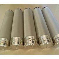 Buy cheap Corny Keg Filter from wholesalers